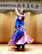 Leaflet front of Ruchika with Japanese traditional dance